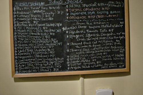 Shunji Specials Board