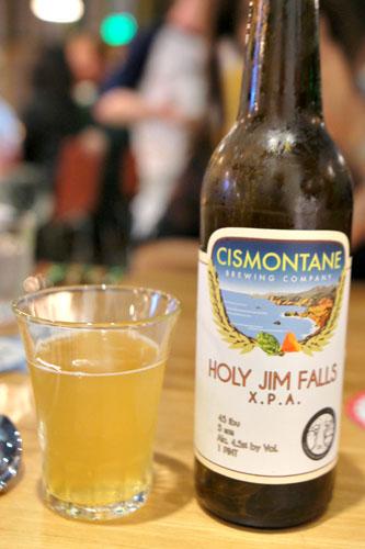 Cismontane, Holy Jim Falls EPA