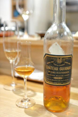 1961 Château Guiraud