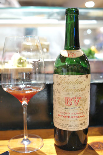 1974 Beaulieu Vineyard Cabernet Sauvignon Georges de Latour Private Reserve