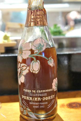 1982 Perrier-Jouët Champagne Cuvée Fleur de Champagne Rosé