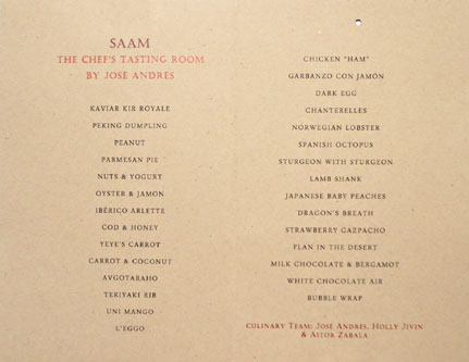 Saam at The Bazaar Menu