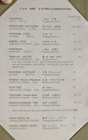 Sushi Taro Sake List