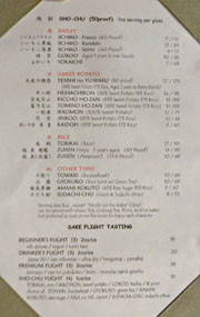 Sushi Taro Shochu List