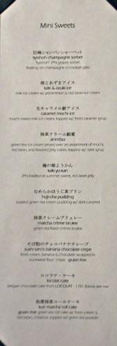 Sushi Taro Dessert Menu