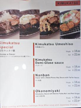 Kimukatsu Special Menu