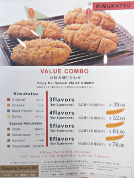 Kimukatsu Value Combo Menu