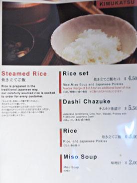 Kimukatsu Rice Menu