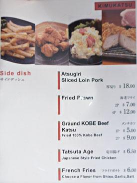 Kimukatsu Side Dish Menu