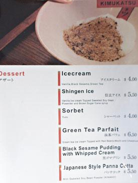 Kimukatsu Dessert Menu