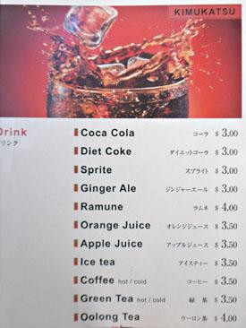 Kimukatsu Drink Menu