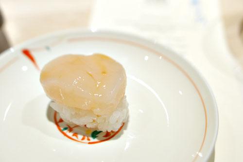 Hokkaido Scallop nigiri