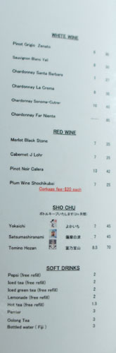 Sushi Ota Drink Menu (Wine, Shochu, Soft Drinks)