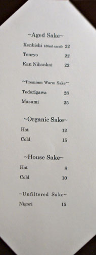 Kiyokawa Sake List
