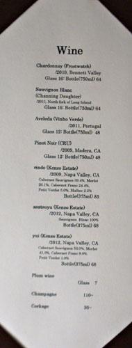 Kiyokawa Wine List