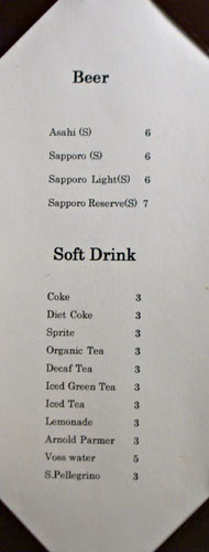 Kiyokawa Beer and Soft Drink List