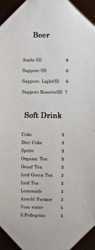 Kiyokawa Beer and Soft Drink List