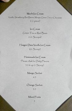 Asanebo Dessert Menu