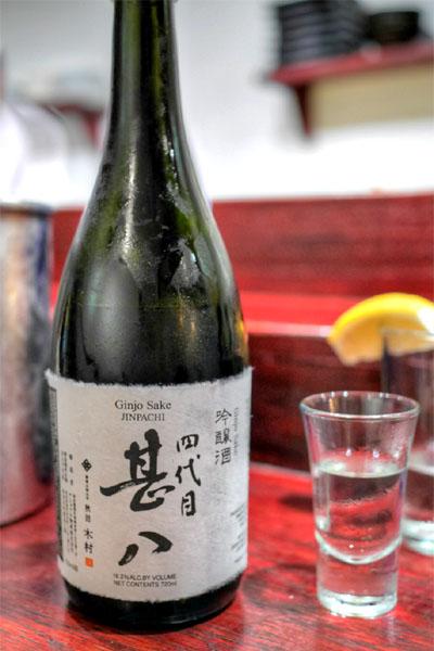 Jinpachi, Ginjo, Akita