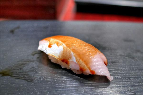 Hamachi Hara