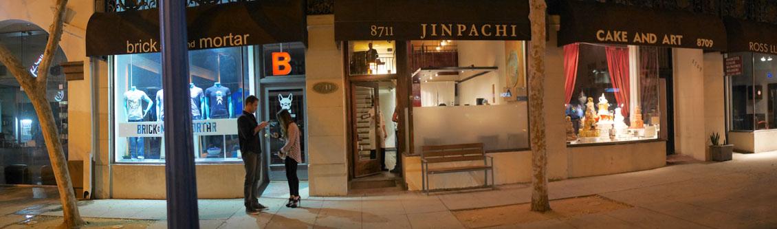 Jinpachi Exterior