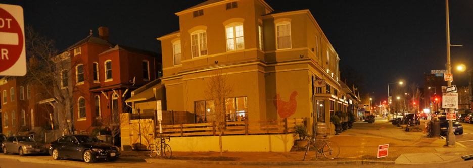 The Red Hen Exterior