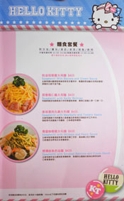 Hello Kitty Kitchen and Dining Menu