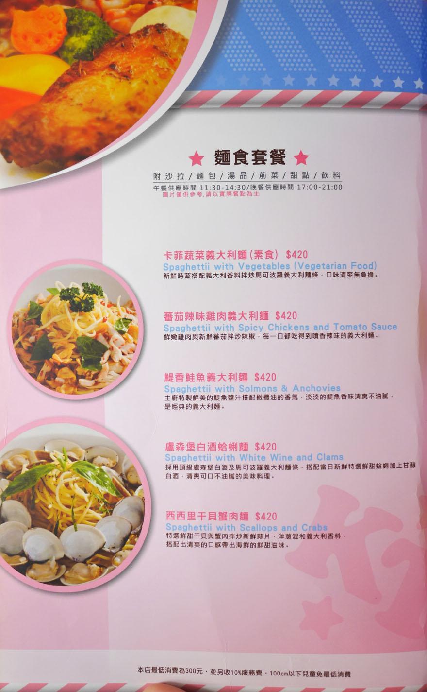 kevinEats: Hello Kitty Kitchen and Dining (Taipei, Taiwan)