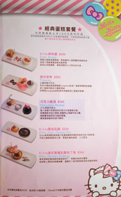 Hello Kitty Kitchen and Dining Dessert Menu