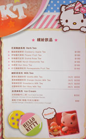 Hello Kitty Kitchen and Dining Drink Menu