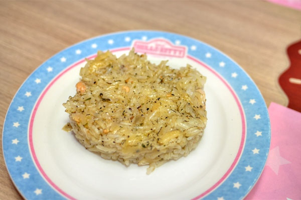 Appetizer - Kitty Roasted Rice