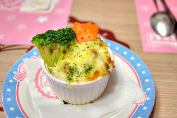 Appetizer - Baked Vegetables