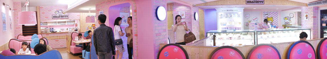 Hello Kitty Kitchen and Dining Interior: First Floor