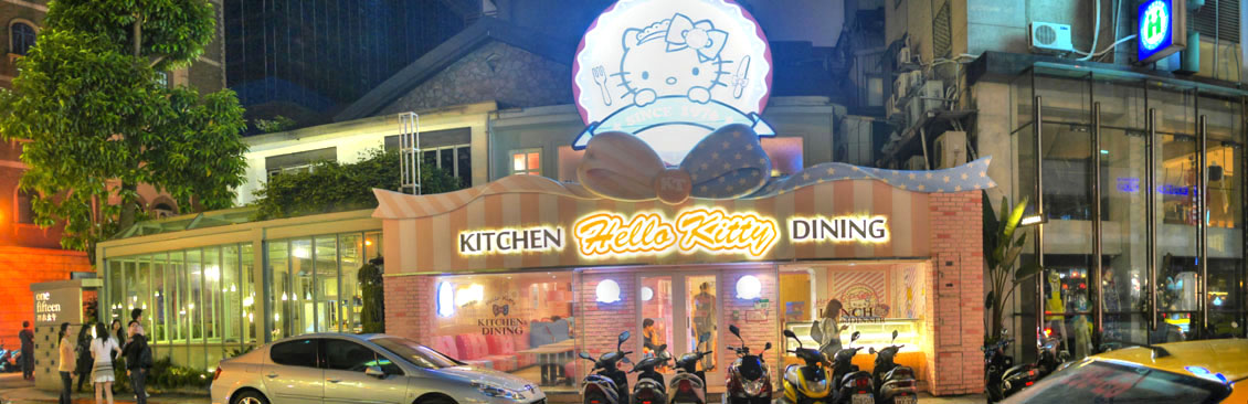 Hello Kitty Kitchen and Dining Exterior