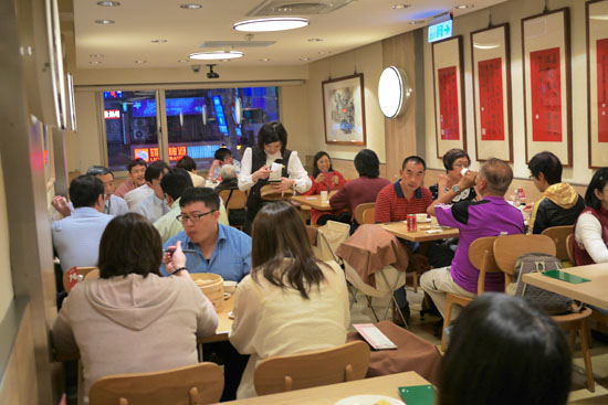 Din Tai Fung Second Floor Dining Room