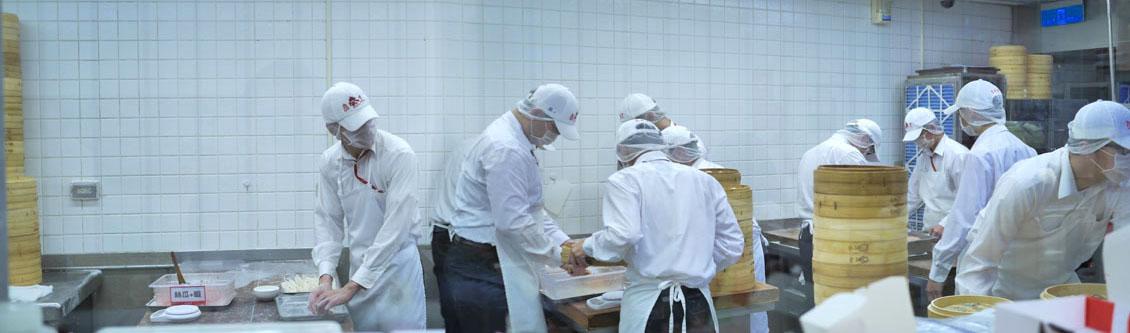 Din Tai Fung Dumpling Prep