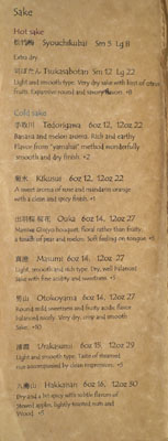 Kiriko Sake List