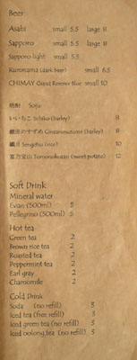 Kiriko Beer, Soju, and Soft Drinks List
