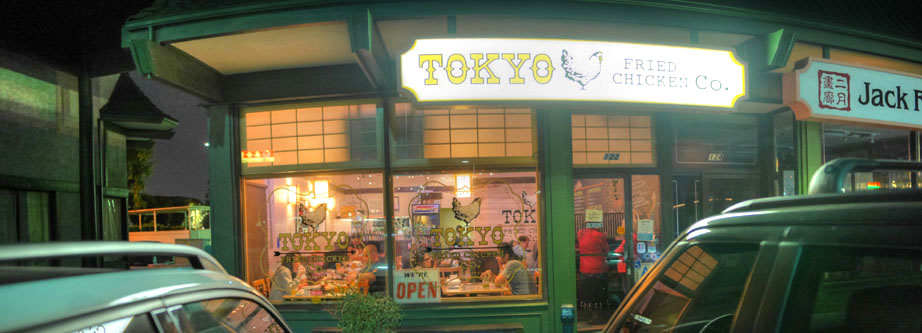 Tokyo Fried Chicken Co Exterior