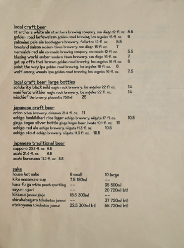 Tokyo Fried Chicken Co Beer/Sake List