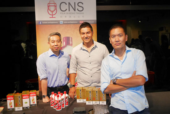 CNS Enterprises team