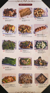 Lunasia Dim Sum Menu: Chef Specialty
