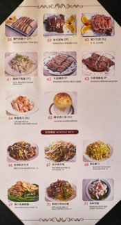 Lunasia Dim Sum Menu: Chef Specialty, Noodle & Rice