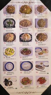 Lunasia Dim Sum Menu: Noodle & Rice