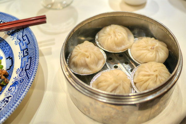 Shang Hai Pork Dumplings (#7)