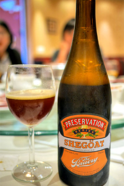 2013 The Bruery Preservation Series: Shegöat