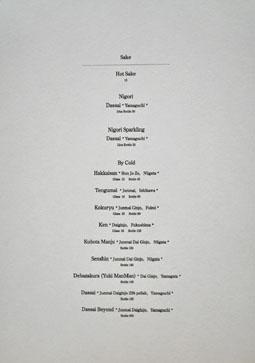 Sushi Tsujita Sake List