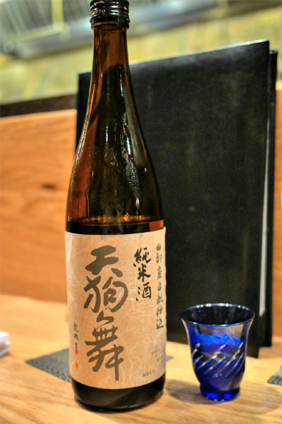 Tengumai, Junmai, Ishikawa