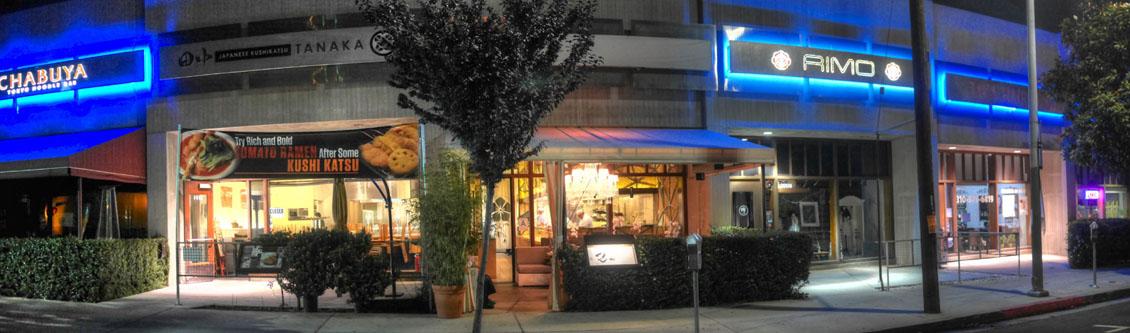 Sushi Tsujita Exterior