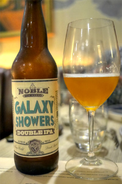 2014 Noble Ale Works Galaxy Showers